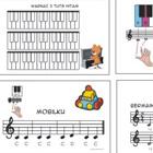 Buku Piano Anak Pra-Sekolah
