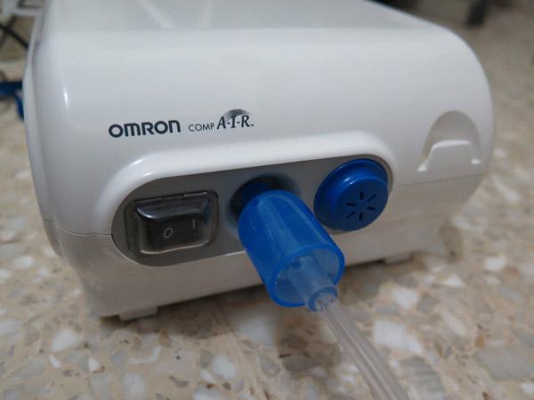 alat-inhalasi-omron