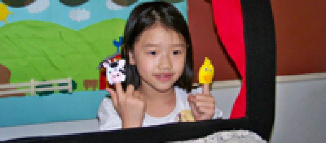 finger-puppet4